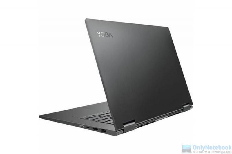 Lenovo Yoga 730 15