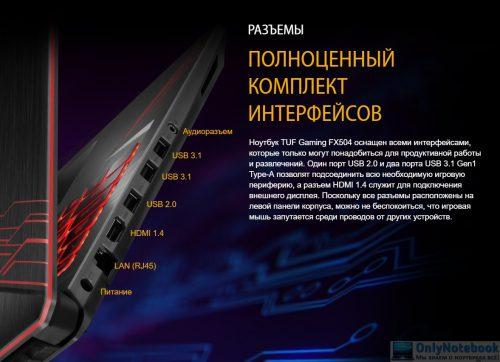 ASUS TUF Gaming FX504GM9
